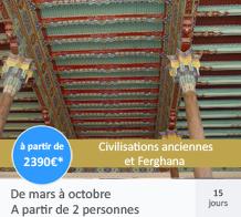 Civilisations anciennes & Ferghana
