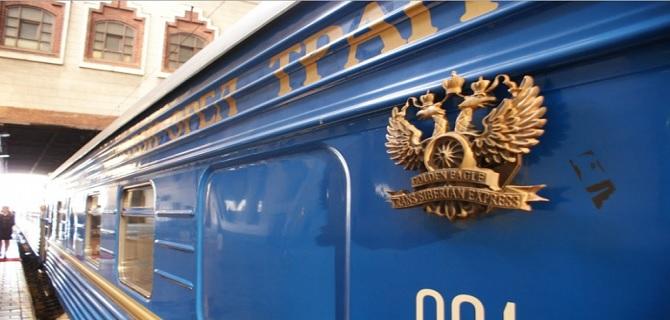 Train Golden Eagle Transiberian