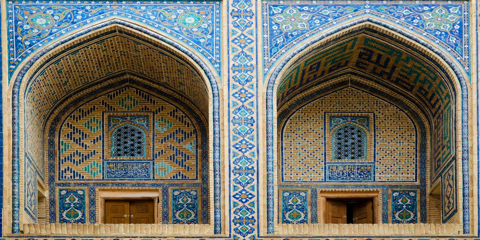 Medresa Ulugbek à Samarkand