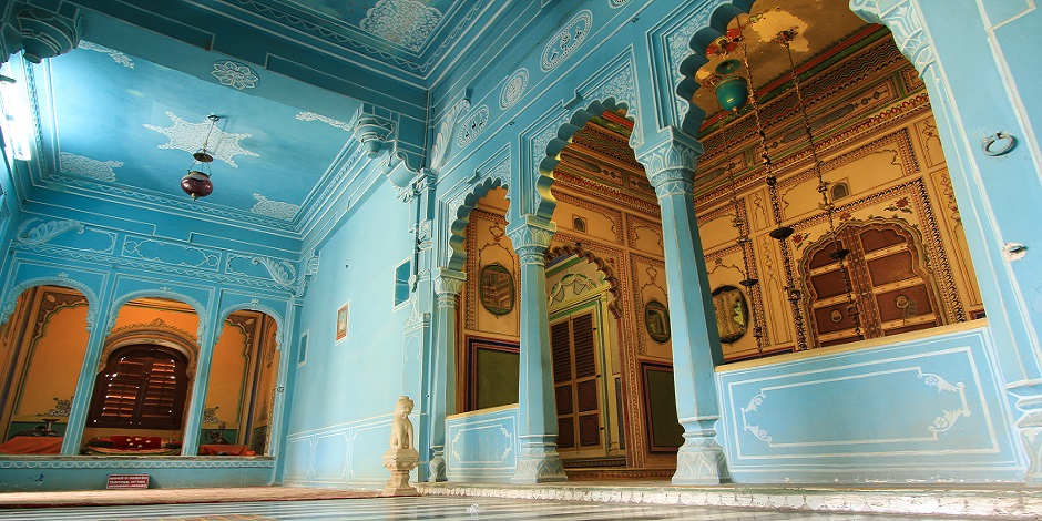 Vue intérieur de City Palace