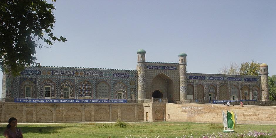 Palais Khoudoyarkhan à Kokand